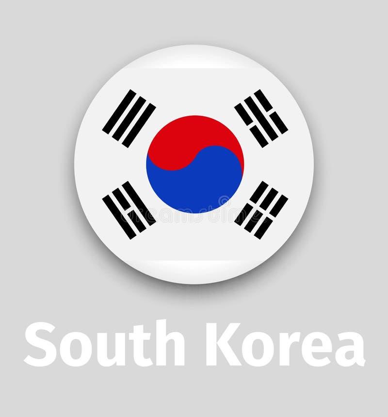 Σημαία της Νότιας Κορέας, στρογγυλό εικονίδιο ελεύθερη απεικόνιση δικαιώματος