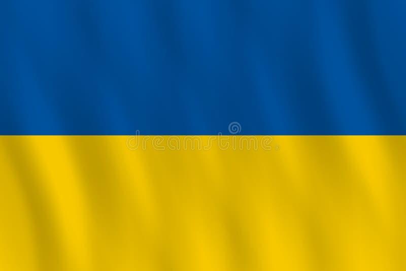 Σημαία της Ουκρανίας με την επίδραση κυματισμού, επίσημη αναλογία ελεύθερη απεικόνιση δικαιώματος