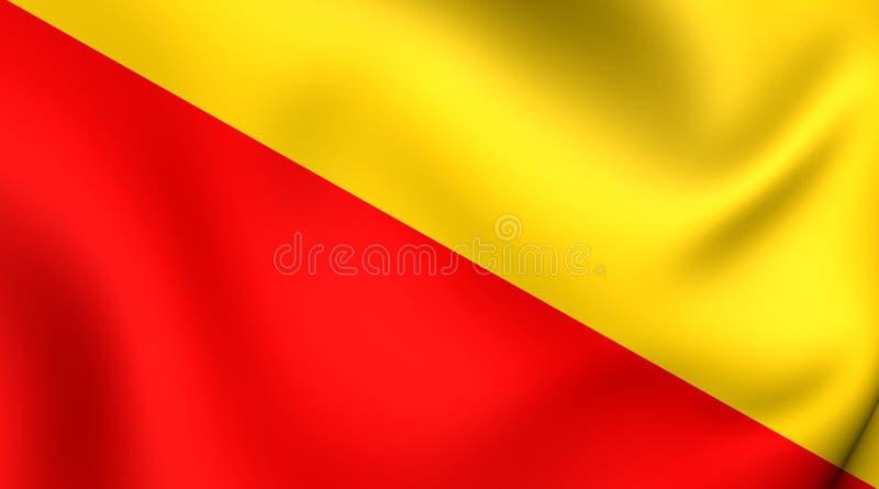Σημαία της πόλης του Παλέρμου, Ιταλία διανυσματική απεικόνιση