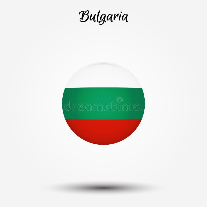 Σημαία του εικονιδίου της Βουλγαρίας ελεύθερη απεικόνιση δικαιώματος