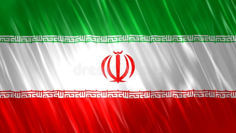 Σημαία του Ιράν ελεύθερη απεικόνιση δικαιώματος
