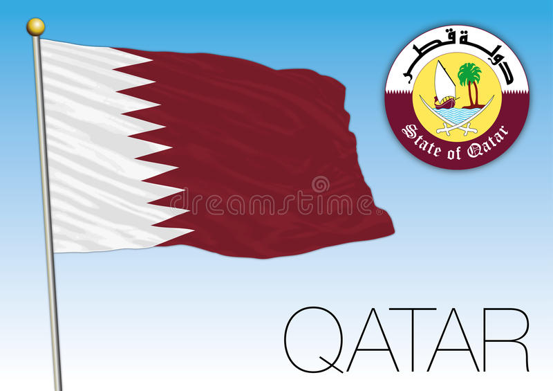Σημαία του Κατάρ και κόστος των όπλων απεικόνιση αποθεμάτων