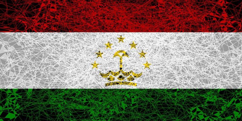 Σημαία του Τατζικιστάν στοκ φωτογραφίες με δικαίωμα ελεύθερης χρήσης
