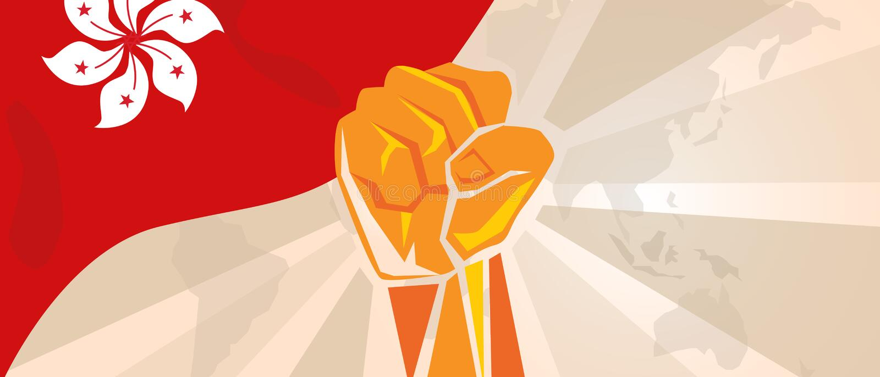 Σημαία του Χονγκ Κονγκ γροθιά στο χέρι Επαναστατική πορεία της δημοκρατίας του ακτιβισμού Πολιτική δράση Απεικόνιση διανύσματος απεικόνιση αποθεμάτων
