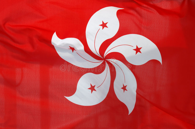 σημαία Χογκ Κογκ στοκ εικόνα