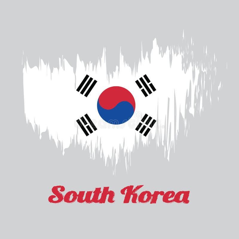 Σημαία χρώματος ύφους βουρτσών της σημαίας της Νότιας Κορέας, το άσπρο χρώμα με Taegeuk και μαύρα trigrams απεικόνιση αποθεμάτων