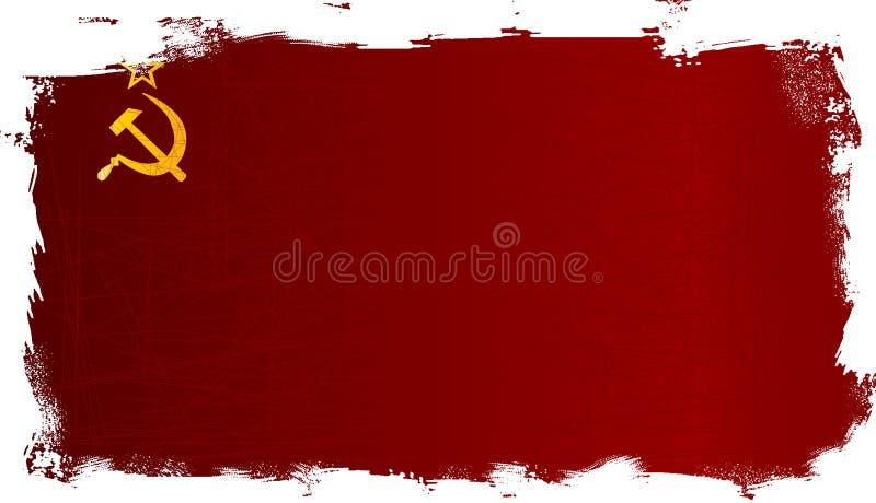 Σημαία Grunge της ΕΣΣΔ που απομονώνεται ελεύθερη απεικόνιση δικαιώματος
