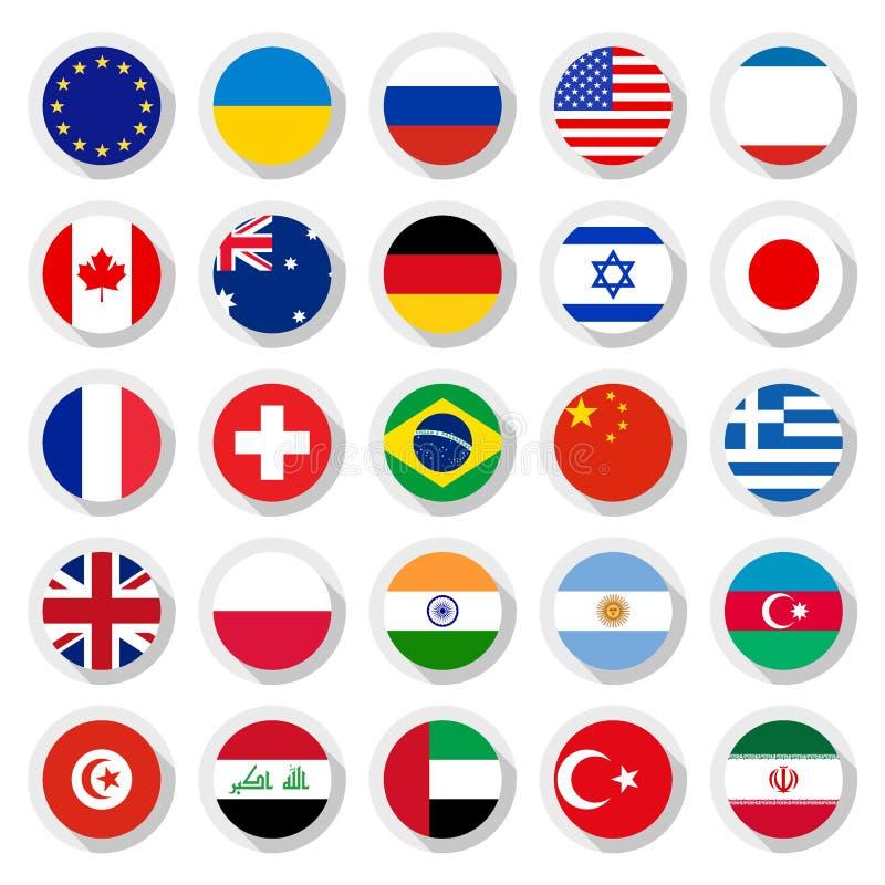 Σημαίες του κόσμου ελεύθερη απεικόνιση δικαιώματος