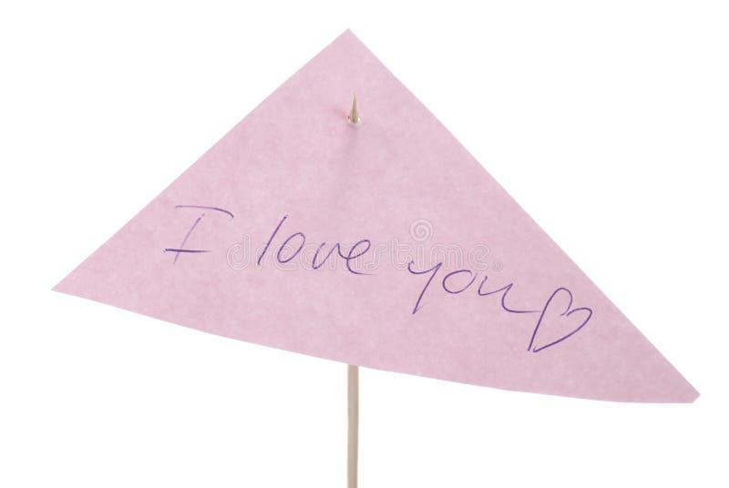 σημείωση αγάπης