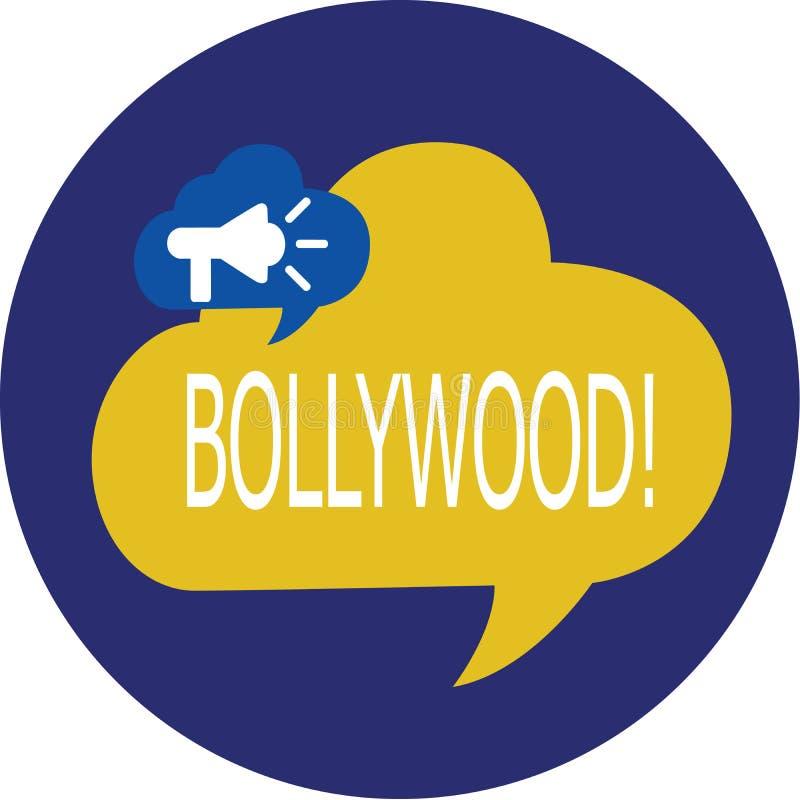 Σημείωση γραψίματος που παρουσιάζει Bollywood Επιχειρησιακή φωτογραφία που επιδεικνύει την ινδική δημοφιλή κινηματογραφία Mumbai  διανυσματική απεικόνιση