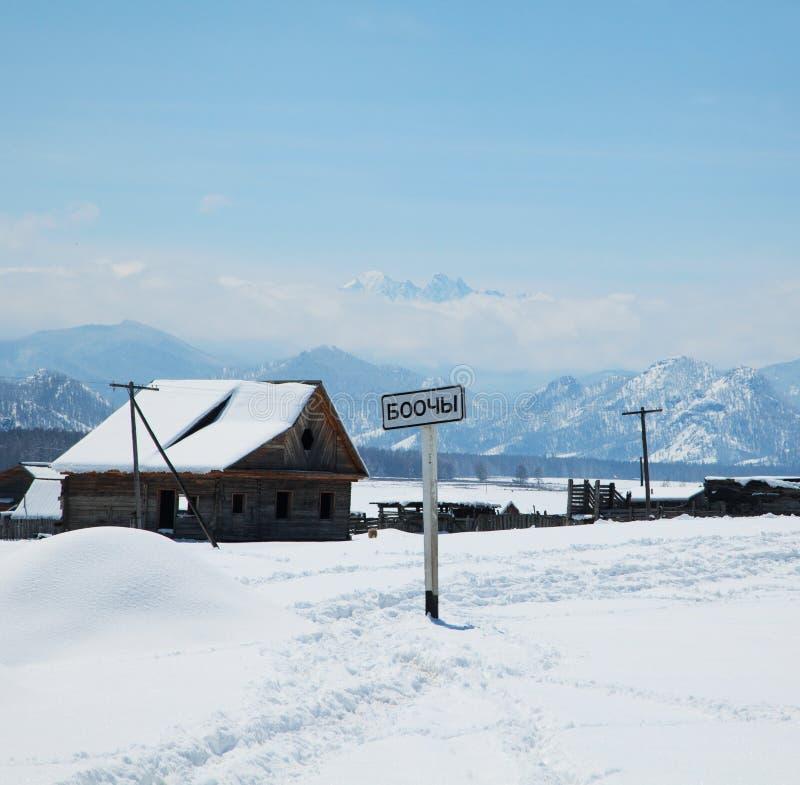 σιβηρικό χωριό στοκ φωτογραφία με δικαίωμα ελεύθερης χρήσης