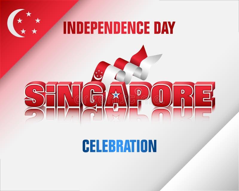 Σιγκαπούρη, εθνικές μέρες, εορτασμός ελεύθερη απεικόνιση δικαιώματος