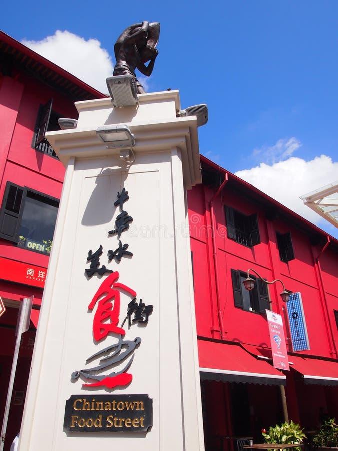 ΣΙΓΚΑΠΟΎΡΗ - 31 ΜΑΐΟΥ 2015: Οδός τροφίμων Chinatown στη Σιγκαπούρη Chinatown της Σιγκαπούρης είναι μια παγκοσμίως διάσημη συμφωνί στοκ εικόνα