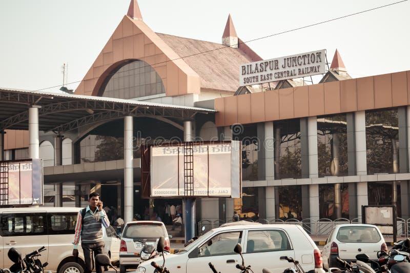 Σιδηροδρομικός σταθμός Bilaspur, Ινδικό κρατίδιο Τσατίσγκαρ, περιφέρεια Bilaspur, Ινδία Μάιος 2018 - Το Bilaspur είναι αρχηγείο τ στοκ φωτογραφία