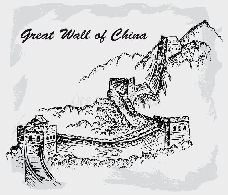 Σινικό Τείχος της Κίνας απεικόνιση αποθεμάτων