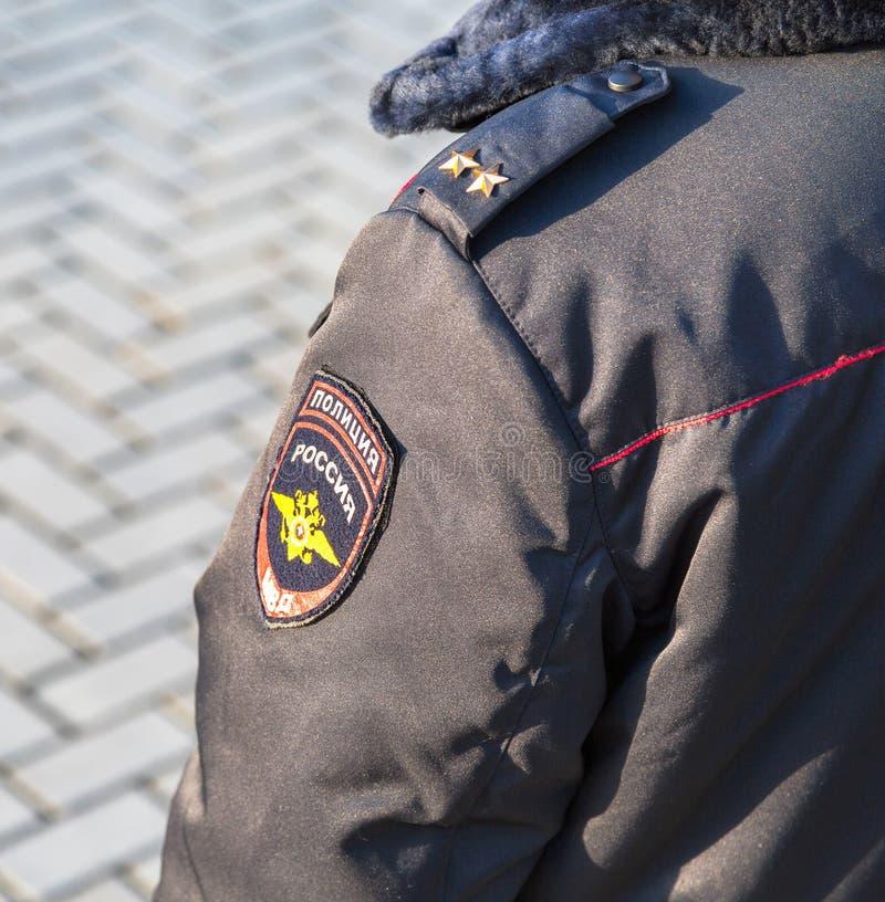 Σιρίτι στις χειμερινές στολές μανικιών και το λουρί ώμων στοκ φωτογραφία με δικαίωμα ελεύθερης χρήσης