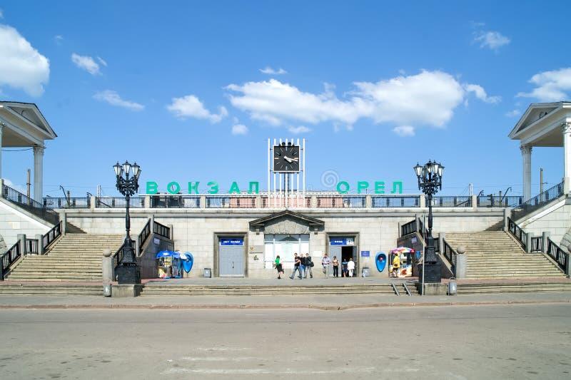 σιδηροδρομικός σταθμός Πόλη Oryol στοκ φωτογραφία με δικαίωμα ελεύθερης χρήσης