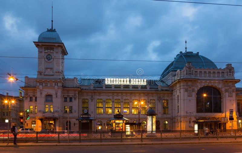 Σιδηροδρομικός σταθμός του Βιτσέμπσκ σύνθετος στη Αγία Πετρούπολη στοκ φωτογραφία με δικαίωμα ελεύθερης χρήσης