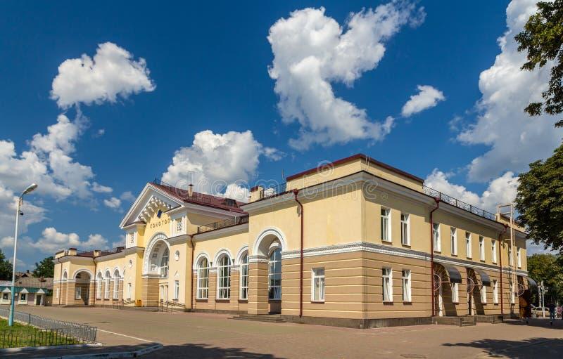 Σιδηροδρομικός σταθμός Konotop στην Ουκρανία στοκ εικόνα με δικαίωμα ελεύθερης χρήσης