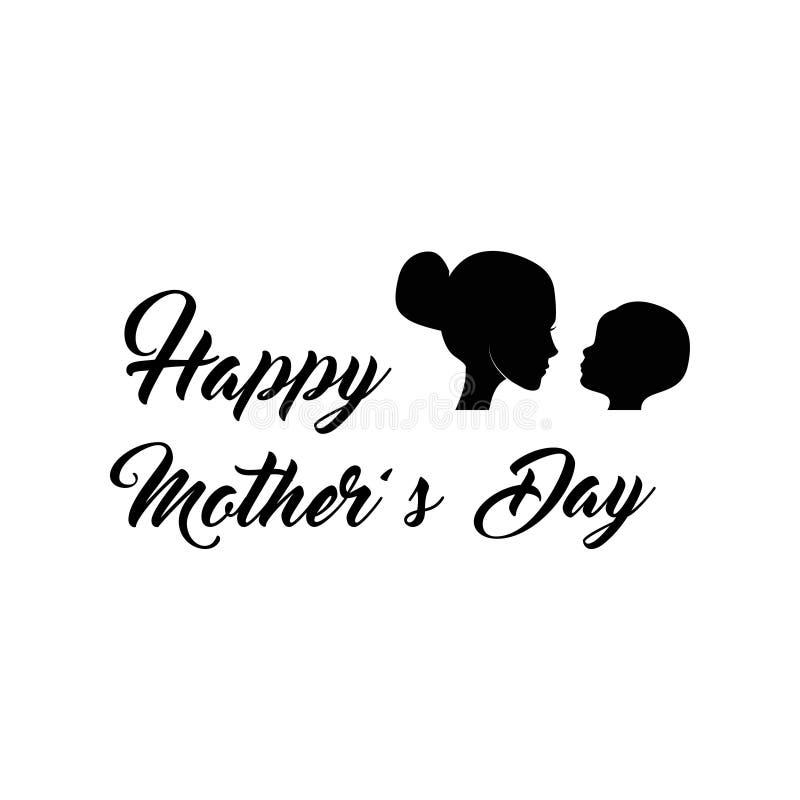 σκιαγραφία μητέρων μωρών Ημέρα μητέρων s επίσης corel σύρετε το διάνυσμα απεικόνισης απεικόνιση αποθεμάτων