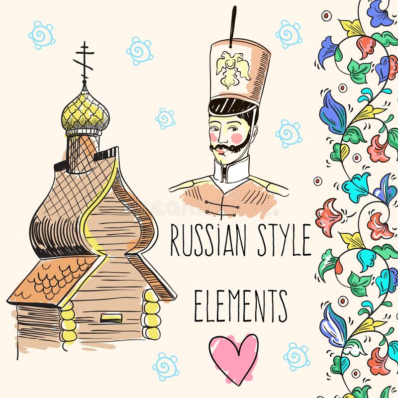 Σκιαγραφημένο χέρι διανυσματικό ρωσικό άτομο, καλύβα και διακοσμητική διακόσμηση Ρωσική συλλογή Οι εικόνες που απομονώνονται όλες διανυσματική απεικόνιση