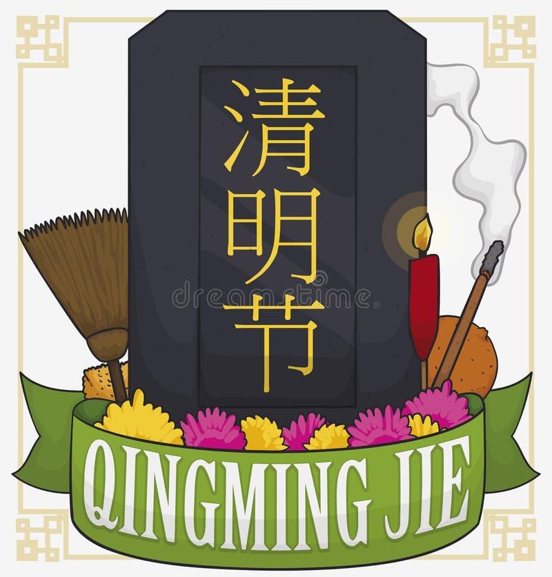 Σκοτεινή ταφόπετρα που διακοσμείται με τα στοιχεία για να γιορτάσει το φεστιβάλ Qingming, διανυσματική απεικόνιση διανυσματική απεικόνιση