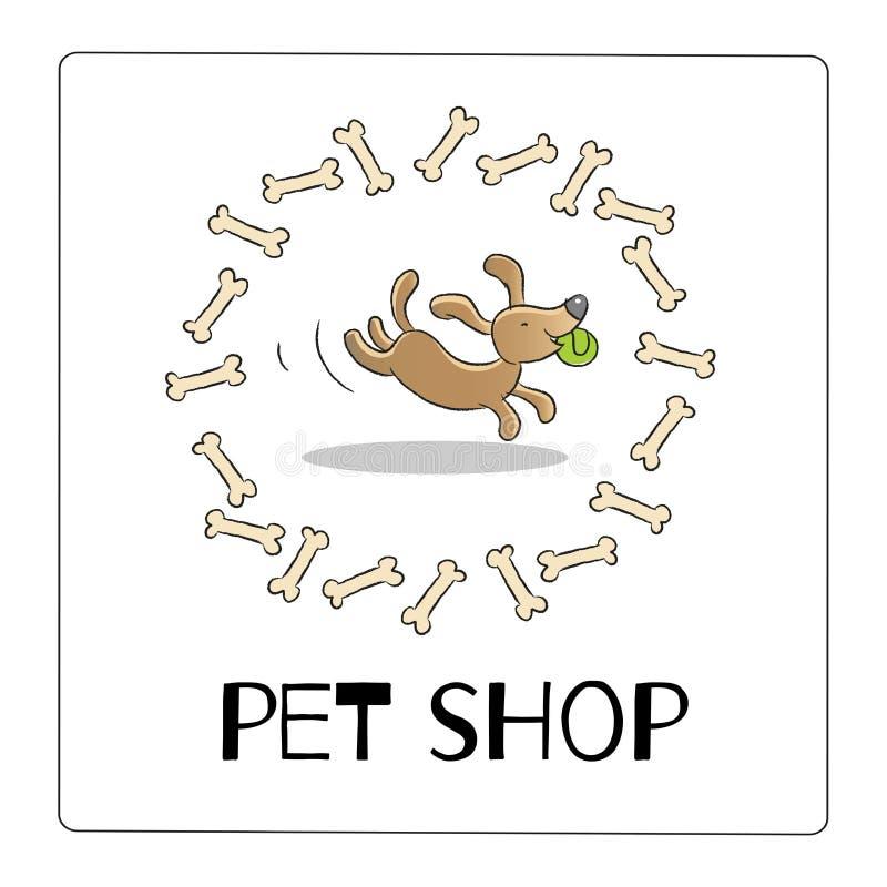 Σκυλί καταστημάτων της Pet διανυσματική απεικόνιση