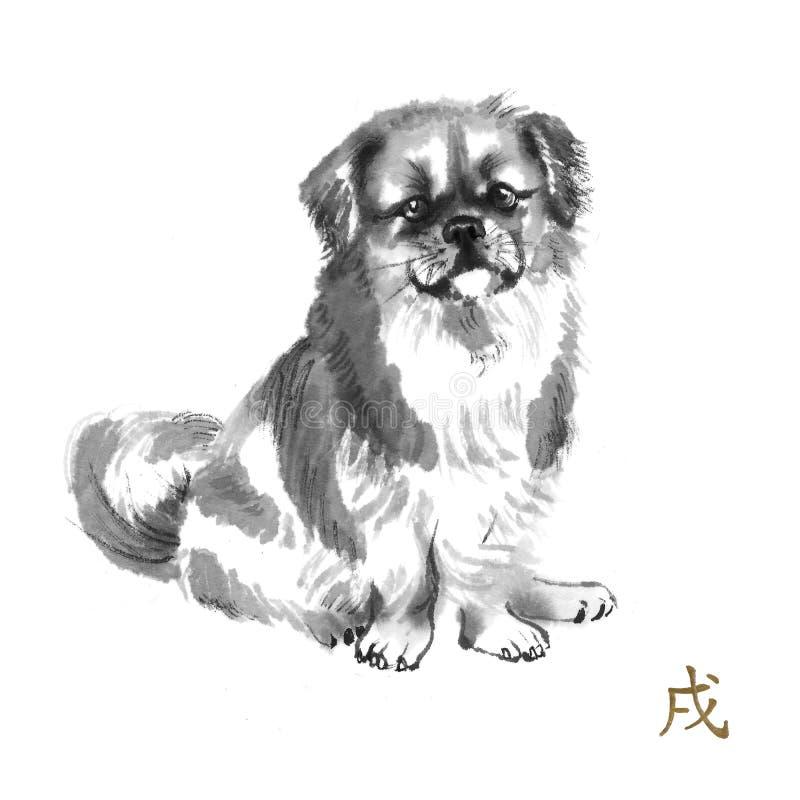 Σκυλί sumi-ε ελεύθερη απεικόνιση δικαιώματος