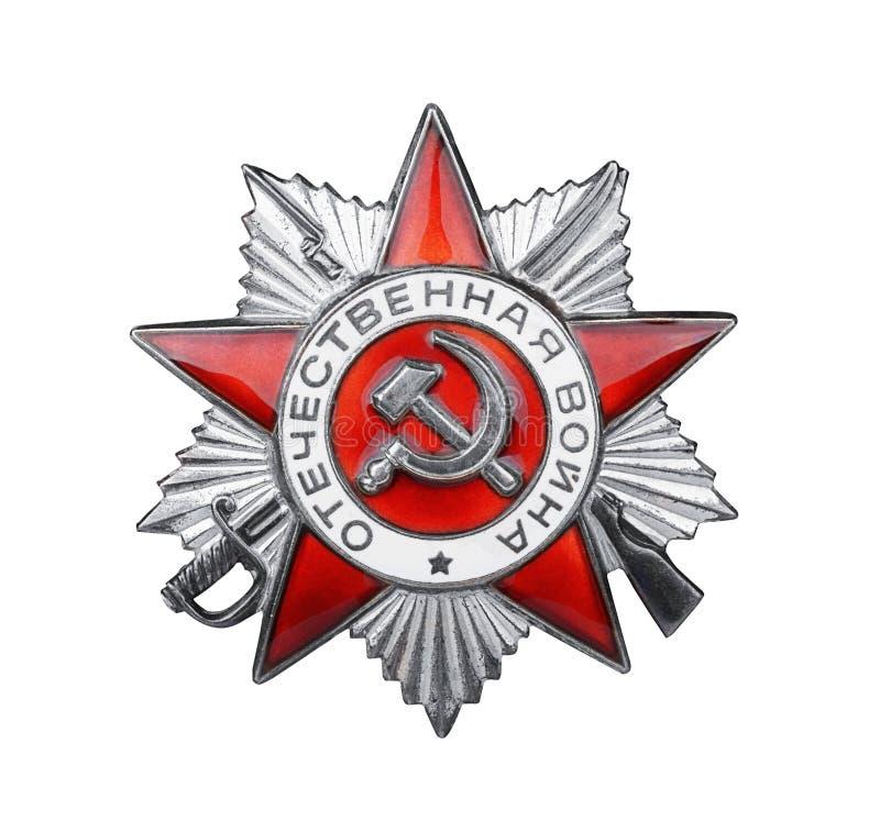 Σοβιετική διαταγή του πατριωτικού πολέμου στοκ φωτογραφία