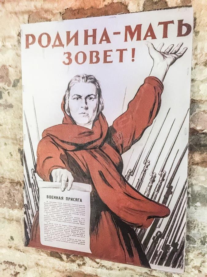 Σοβιετική προπαγάνδα στοκ φωτογραφία