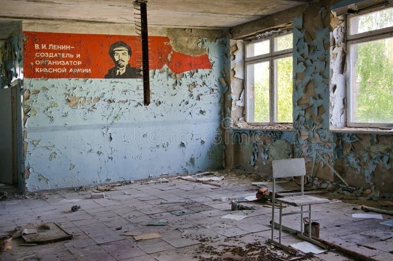 Σοβιετική τοιχογραφία προπαγάνδας στην πόλη Pripyat στοκ φωτογραφίες