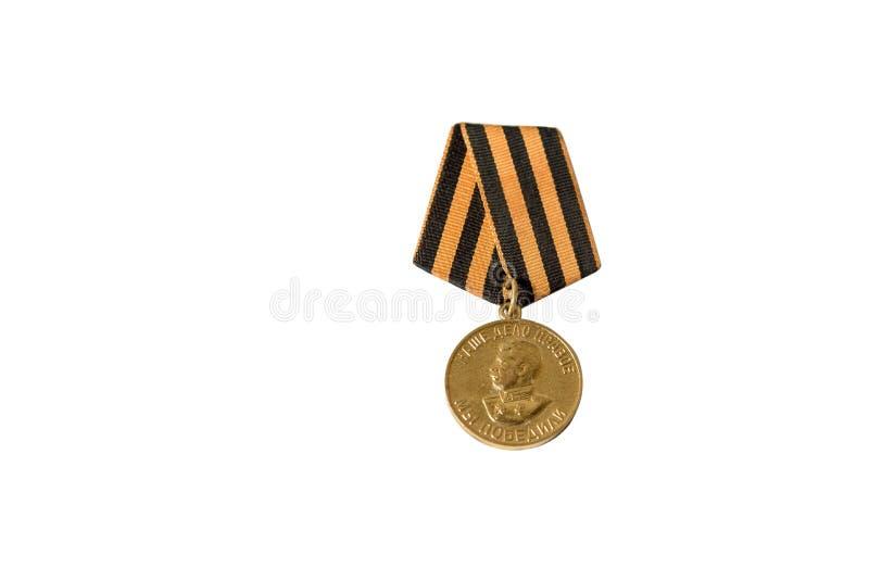 Σοβιετικό μετάλλιο για τη συμμετοχή στον παγκόσμιο πόλεμο δύο Μετάφραση - στοκ φωτογραφία με δικαίωμα ελεύθερης χρήσης