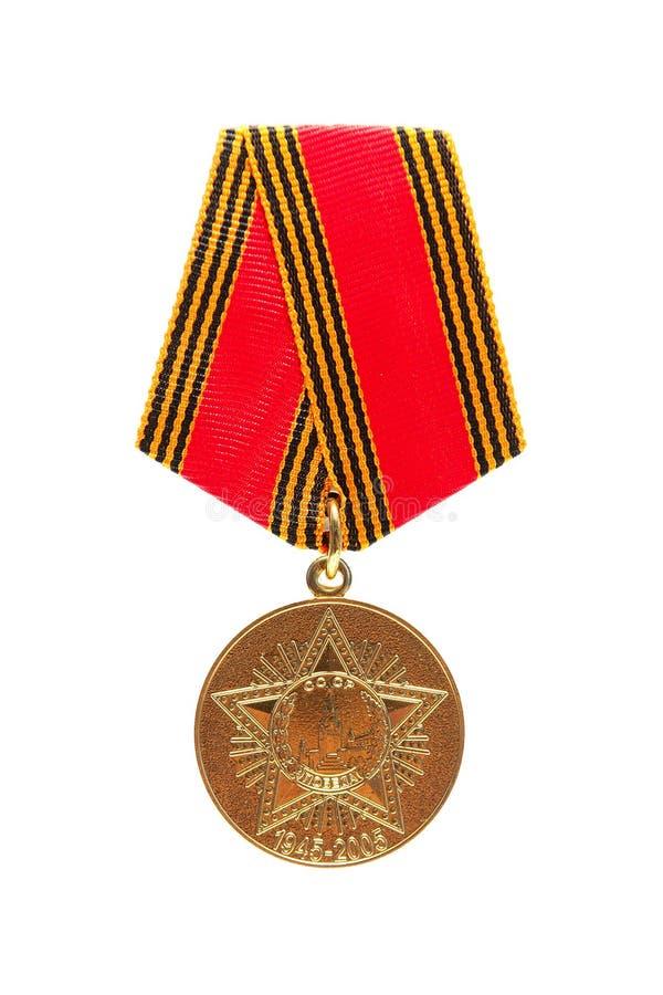 Σοβιετικό στρατιωτικό μετάλλιο που απομονώνεται σε ένα άσπρο υπόβαθρο στοκ φωτογραφία με δικαίωμα ελεύθερης χρήσης