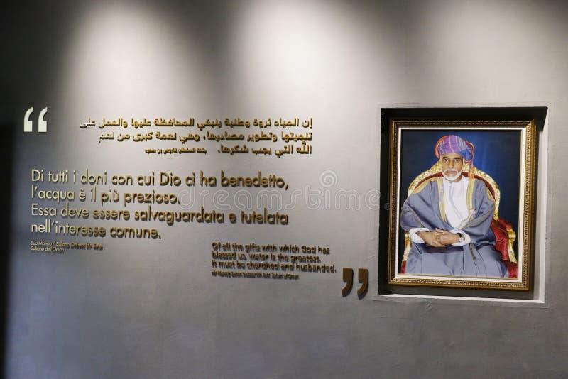 Σουλτάνος των qaboos εν λόγω δοχείο εν λόγω Al EXPO 2105 του Ομάν Μιλάνο στοκ εικόνα με δικαίωμα ελεύθερης χρήσης