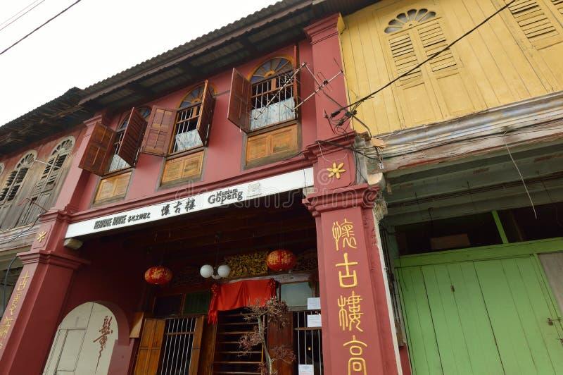 Σπίτι κληρονομιάς - μουσείο Gopeng στοκ εικόνα