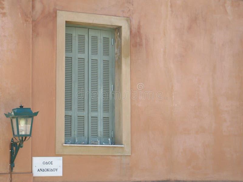 Download σπίτι λεπτομέρειας παλα&iot Στοκ Εικόνες - εικόνα: 110602