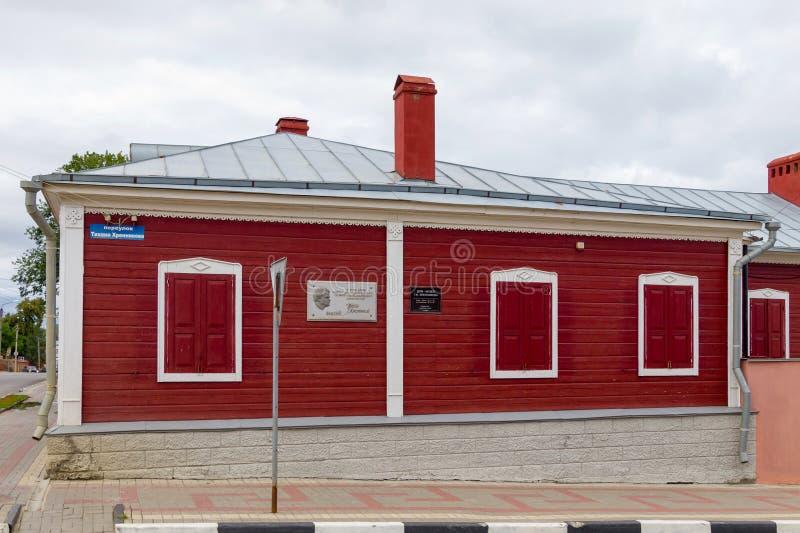 Σπίτι-μουσείο του συνθέτη Tikhon Khrennikov Yelets στοκ εικόνα
