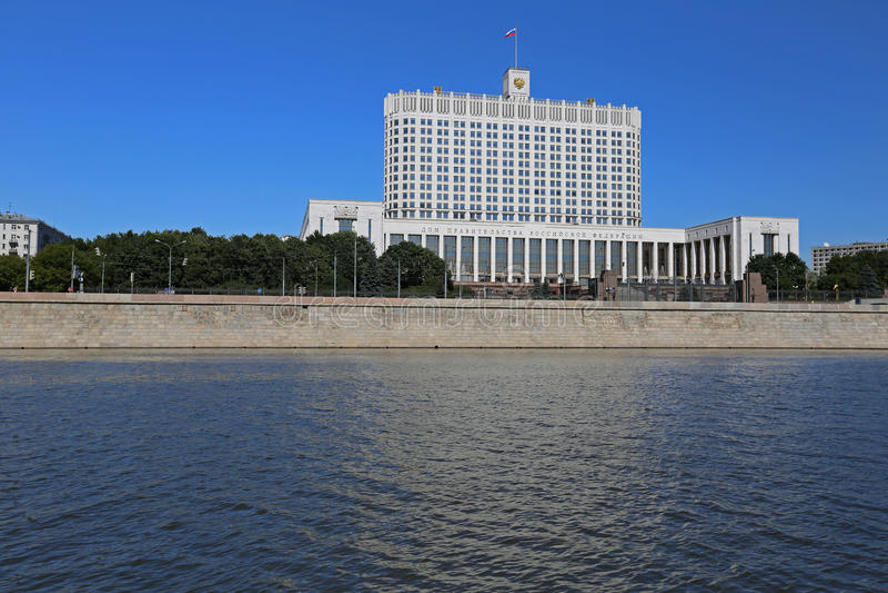 Σπίτι της κυβέρνησης της Ρωσικής Ομοσπονδίας, Μόσχα στοκ εικόνες