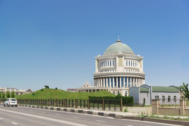 Σπίτι των υποδοχών της κυβέρνησης της τσετσένιας Δημοκρατίας στην οδό Chekhov στο κέντρο πόλεων στοκ φωτογραφίες με δικαίωμα ελεύθερης χρήσης