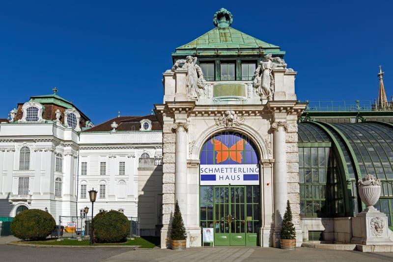 Σπίτι φοινικών και σπίτι πεταλούδων σε Hofburg Αυστρία Βιέννη στοκ φωτογραφία