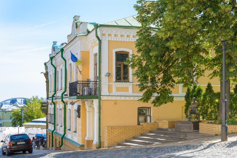 Σπίτι Bulgakov στοκ φωτογραφία με δικαίωμα ελεύθερης χρήσης