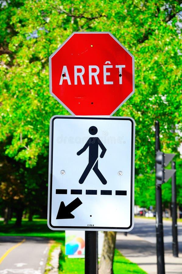 Στάση στο γαλλικό ύφος στοκ εικόνα με δικαίωμα ελεύθερης χρήσης