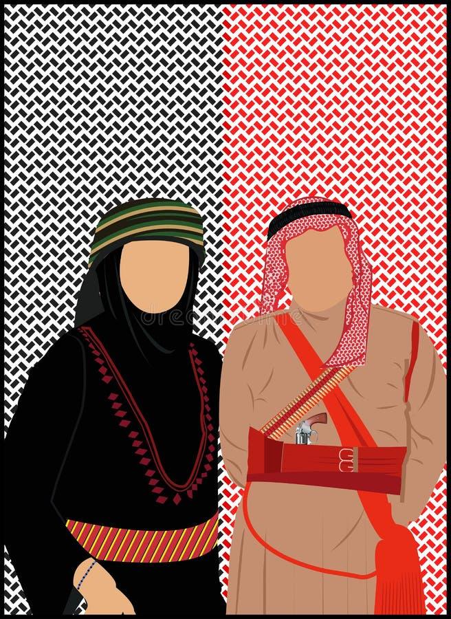 Στάση της Ιορδανίας & της Παλαιστίνης ελεύθερη απεικόνιση δικαιώματος