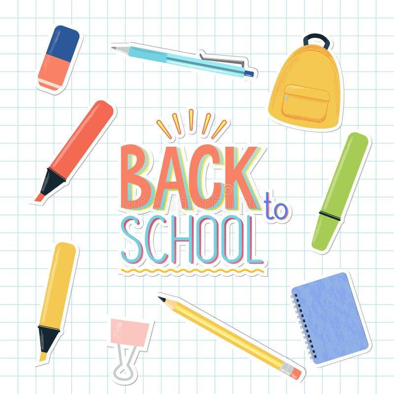 Στάσιμες προμήθειες σχολείου και γραφείων πίσω στο σχολείο διανυσματική απεικόνιση