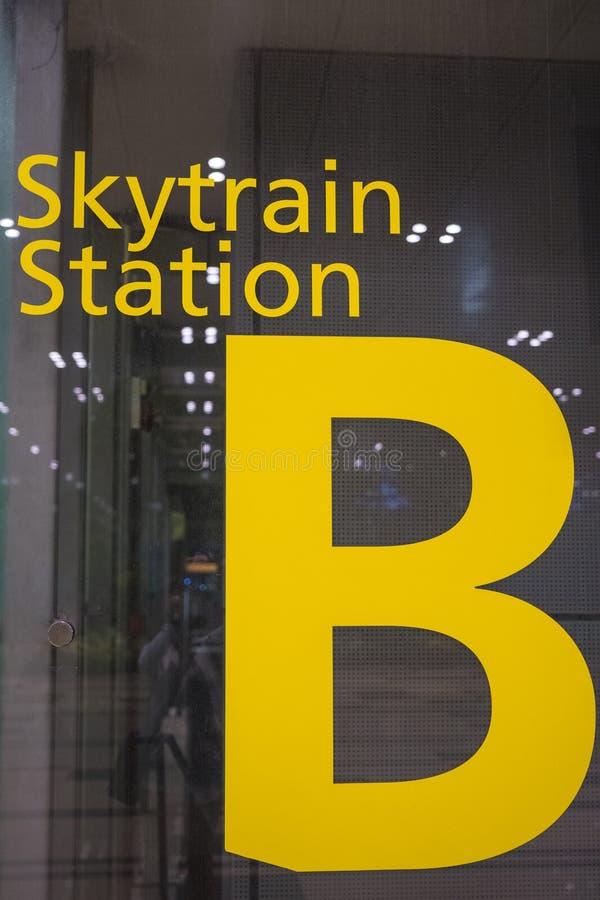 Σταθμός Β Skytrain του αερολιμένα της Σιγκαπούρης Changi στοκ εικόνες