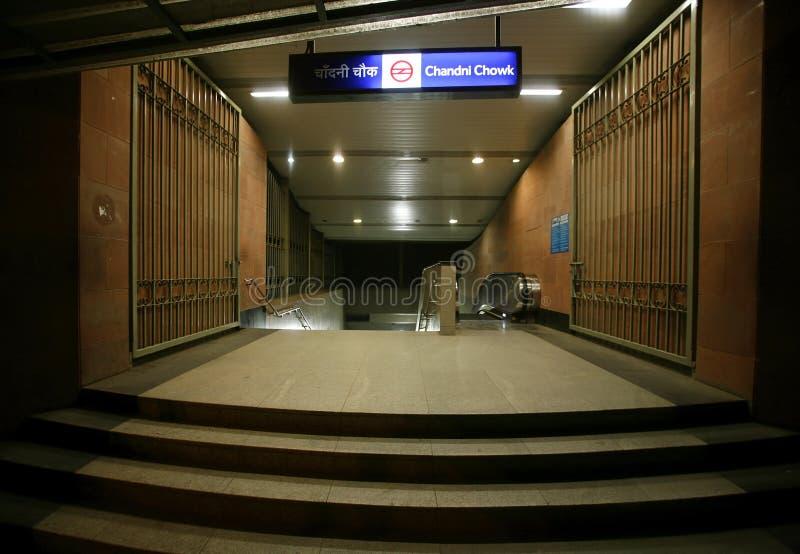 σταθμός εισόδων υπόγειο&si στοκ φωτογραφίες με δικαίωμα ελεύθερης χρήσης