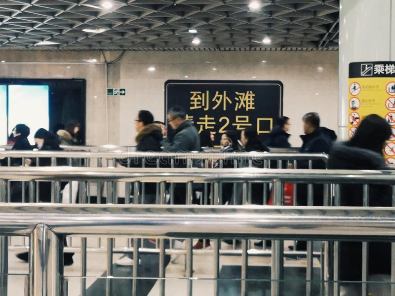 Σταθμός μετρό φραγμάτων της Σαγκάη στοκ φωτογραφία με δικαίωμα ελεύθερης χρήσης