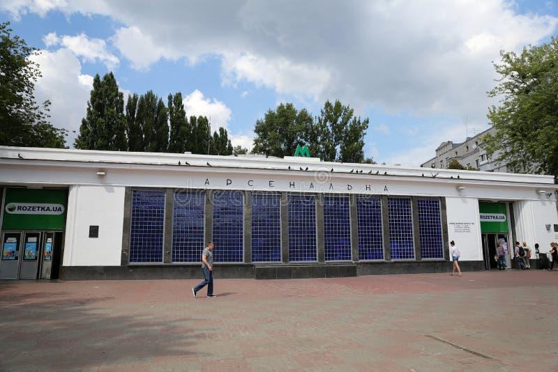 Σταθμός μετρό Arsenalna στην πόλη του Κίεβου, Ουκρανία στοκ φωτογραφίες