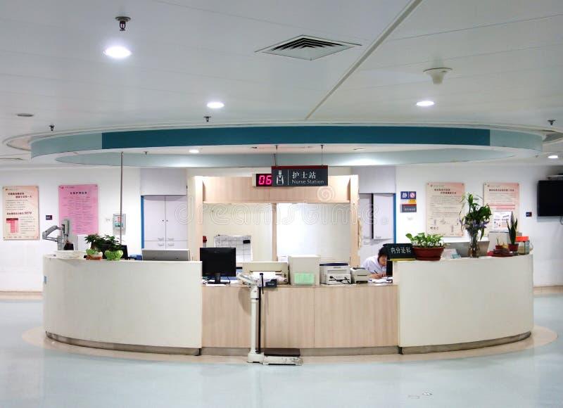 Σταθμός νοσοκόμων στοκ εικόνα με δικαίωμα ελεύθερης χρήσης