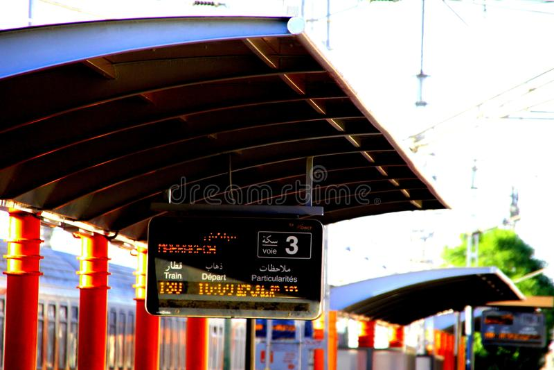 σταθμός στοκ εικόνα με δικαίωμα ελεύθερης χρήσης